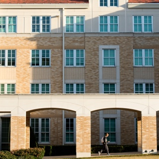 This four-story residence hall is part of TCU's campus commons area